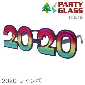 サングラス 2020 カウントダウン クリスマス レインボー オリンピック スポーツ観戦 応援グッズ パーティーサングラス 面白 おもしろ メガネ FI8009 面白サングラス イベントグッズ コスプレ