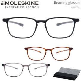 眼鏡 モレスキン 老眼鏡 おしゃれ メンズ MOLESKINE 男性用 薄型 携帯 スクエア シニアグラス リーディンググラス ブラック べっこう柄 グレー MR3100U プレゼント ギフト