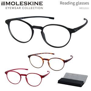 老眼鏡 モレスキン 眼鏡 おしゃれ レディース MOLESKINE 女性用 薄型 携帯 ラウンド ボストン シニアグラス リーディンググラス ブラック べっこう柄 グレー MR3101U プレゼント ギフト