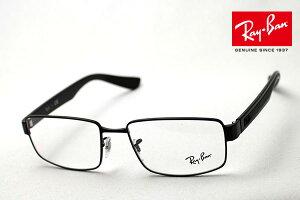プレミア生産終了モデル 正規レイバン日本最大級の品揃え レイバン メガネ フレーム Ray-Ban RX6319 2503 伊達メガネ 度付き ブルーライト カット 眼鏡 メタル 黒縁 RayBan スクエア ブラック系