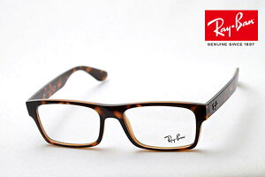 プレミア生産終了モデル 正規レイバン日本最大級の品揃え レイバン メガネ フレーム Ray-Ban RX7030 5396 伊達メガネ 度付き ブルーライト カット 眼鏡 RayBan スクエア