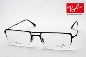 プレミア生産終了モデル 正規レイバン日本最大級の品揃え レイバン メガネ フレーム Ray-Ban RX8713 1128 伊達メガネ 度付き ブルーライト カット 眼鏡 メタル RayBan ハーフリム