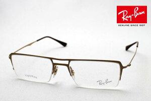プレミア生産終了モデル 正規レイバン日本最大級の品揃え レイバン メガネ フレーム Ray-Ban RX8713 1158 伊達メガネ 度付き ブルーライト カット 眼鏡 メタル RayBan ハーフリム