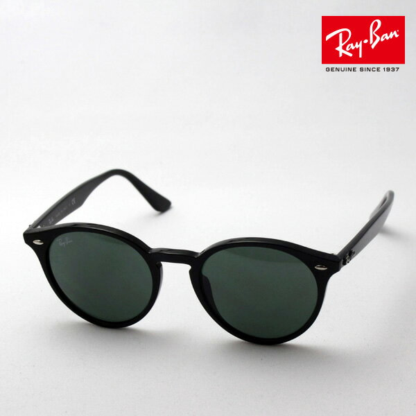 正規レイバン日本最大級の品揃え レイバン サングラス Ray-Ban RB2180F 60171 レディース メンズ サングラス 丸 RayBan Made In Italy ボストン