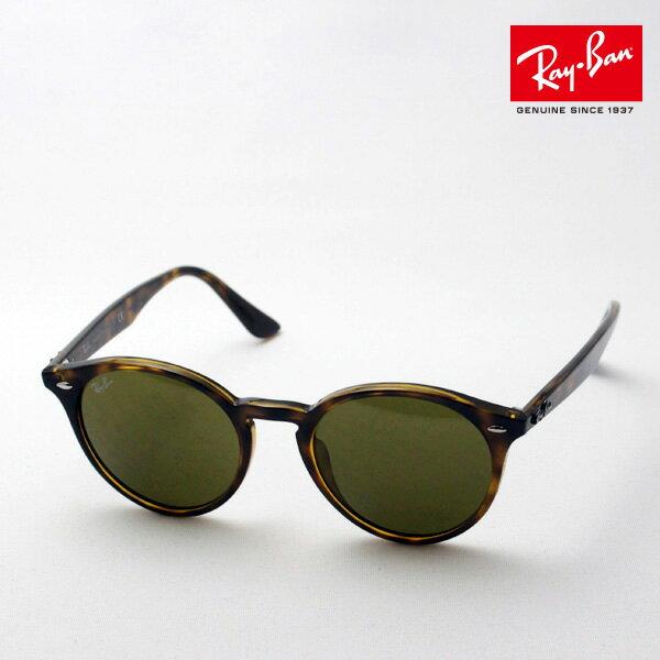 正規レイバン日本最大級の品揃え レイバン サングラス Ray-Ban RB2180F 71073 レディース メンズ サングラス 丸 RayBan Made In Italy ボストン