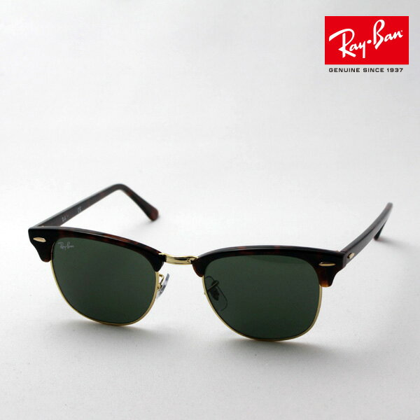 正規レイバン日本最大級の品揃え レイバン サングラス クラブマスター Ray-Ban RB3016 W0366 RB3016F W0366 レディース メンズ RayBan ブロー
