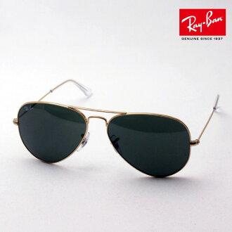 RB3025 L0205 RayBan Ray Ban sunglasses Aviator Large Metal Teardrop glassmania sunglasses