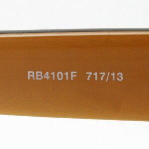 レイバンサングラスRay-BanRB4101F71713レディースRayBan