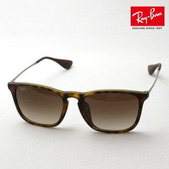 RB4187 85613 RayBan Ray Ban sunglasses CHRIS ladies model glassmania sunglasses