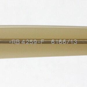 レイバンサングラスRay-BanRB4259F616613レディースメンズサングラス丸RayBan