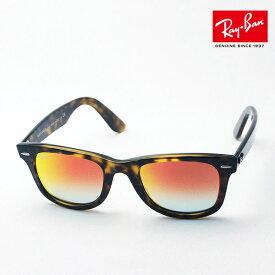 今夜終了 ほぼ全商品ポイント20倍 7月22日(月)23時59分まで 正規レイバン日本最大級の品揃え レイバン サングラス ウェイファーラー Ray-Ban RB4340 7104W レディース メンズ ミラー RayBan Made In Italy ウェリントン