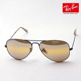 正規レイバン日本最大級の品揃え レイバン サングラス アビエーター Ray-Ban RB3025 9153AG レディース メンズ ミラー RayBan 純正度付きレンズ可 Made In Italy ティアドロップ