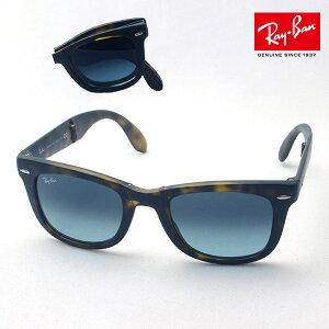 正規レイバン日本最大級の品揃え レイバン サングラス ウェイファーラー 折りたたみ Ray-Ban RB4105 8943M レディース メンズ RayBan 純正度付きレンズ可 Made In Italy ウェリントン トータス系