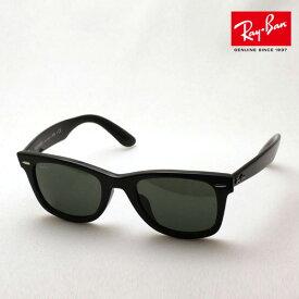 正規レイバン日本最大級の品揃え レイバン サングラス ウェイファーラー Ray-Ban RB2140F 901 レディース メンズ 大きい RayBan 純正度付きレンズ可 Made In Italy ウェリントン ブラック系