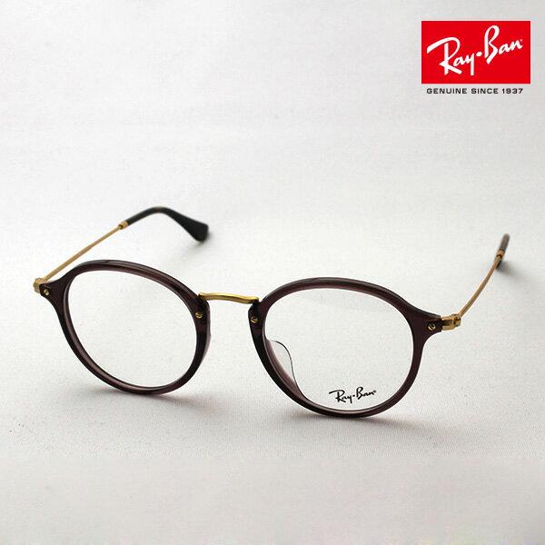 今夜23時59分終了 ポイント10〜15倍 正規レイバン日本最大級の品揃え レイバン メガネ フレーム Ray-Ban RX2447VF 8032 伊達メガネ 度付き ブルーライト ブルーライトカット 眼鏡 丸メガネ RayBan NewModel ボストン