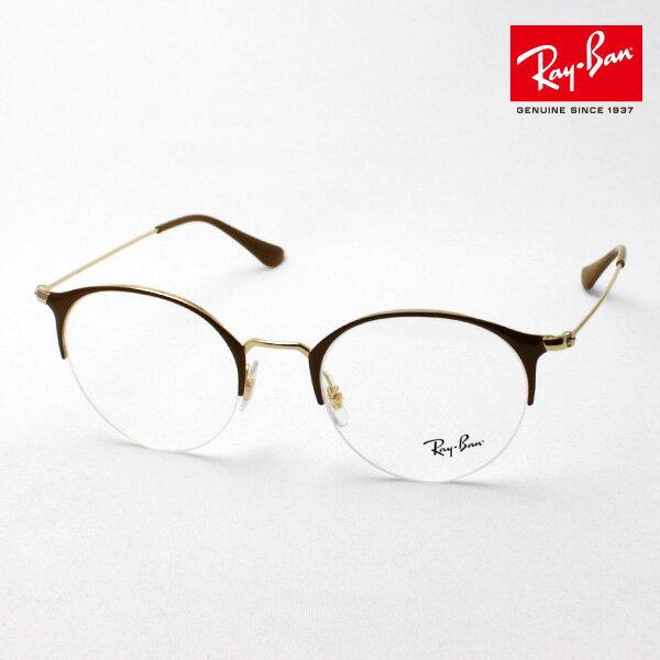 正規レイバン日本最大級の品揃え レイバン メガネ フレーム Ray-Ban RX3578V 2905 伊達メガネ 度付き ブルーライト ブルーライトカット 眼鏡 メタル RayBan NewModel ラウンド