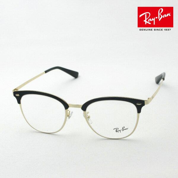 正規レイバン日本最大級の品揃え レイバン メガネ フレーム Ray-Ban RX6383D 2930 伊達メガネ 度付き ブルーライト ブルーライトカット 眼鏡 メタル RayBan NewModel ブロー