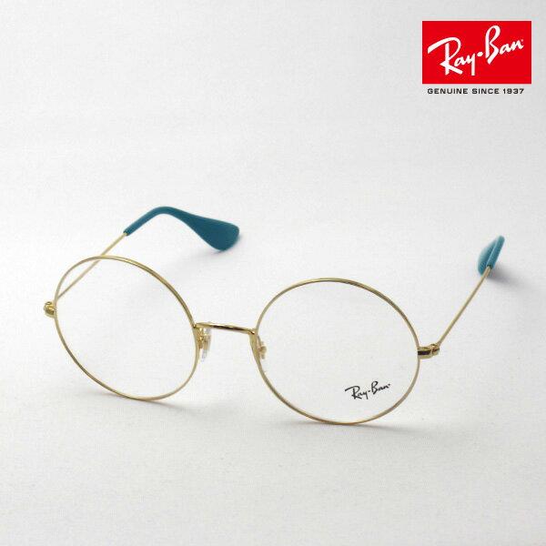 正規レイバン日本最大級の品揃え レイバン メガネ フレーム JA-JO Ray-Ban RX6392 2500 伊達メガネ 度付き ブルーライト ブルーライトカット 眼鏡 メタル 丸メガネ RayBan NewModel ラウンド