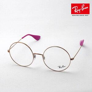 正規レイバン日本最大級の品揃え レイバン メガネ フレーム JA-JO Ray-Ban RX6392 2943 伊達メガネ 度付き ブルーライト カット 眼鏡 メタル 丸メガネ RayBan ラウンド ゴールド系