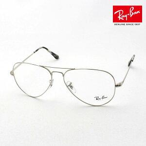 正規レイバン日本最大級の品揃え レイバン メガネ フレーム アビエーター Ray-Ban RX6489 2501 伊達メガネ 度付き ブルーライトカット 眼鏡 アビエーター RayBan ティアドロップ シルバー系