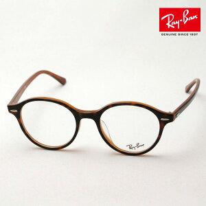 プレミア生産終了モデル 正規レイバン日本最大級の品揃え レイバン メガネ フレーム Ray-Ban RX7118F 5713 伊達メガネ 度付き ブルーライト カット 眼鏡 丸メガネ RayBan ラウンド トータス系
