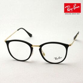 今夜終了 ポイント20倍+3倍 4月1日(水)23時59分まで 正規レイバン日本最大級の品揃え レイバン メガネ フレーム Ray-Ban RX7140 2000 伊達メガネ 度付き ブルーライト カット 眼鏡 RayBan ボストン ブラック系
