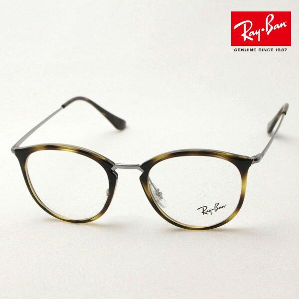 1月18日(金)23時59分終了 ほぼ全品ポイント15倍 正規レイバン日本最大級の品揃え レイバン メガネ フレーム Ray-Ban RX7140 2012 伊達メガネ 度付き ブルーライト カット 眼鏡 RayBan ボストン