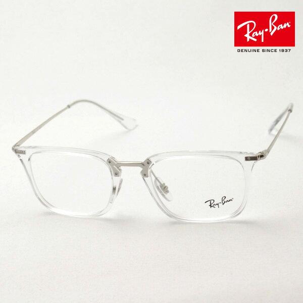 明日の朝9時59分終了 ほぼ全品20〜25%ポイントバック 正規レイバン日本最大級の品揃え レイバン メガネ フレーム Ray-Ban RX7141 2001 伊達メガネ 度付き ブルーライト ブルーライトカット 眼鏡 RayBan NewModel トランスペアレント スクエア