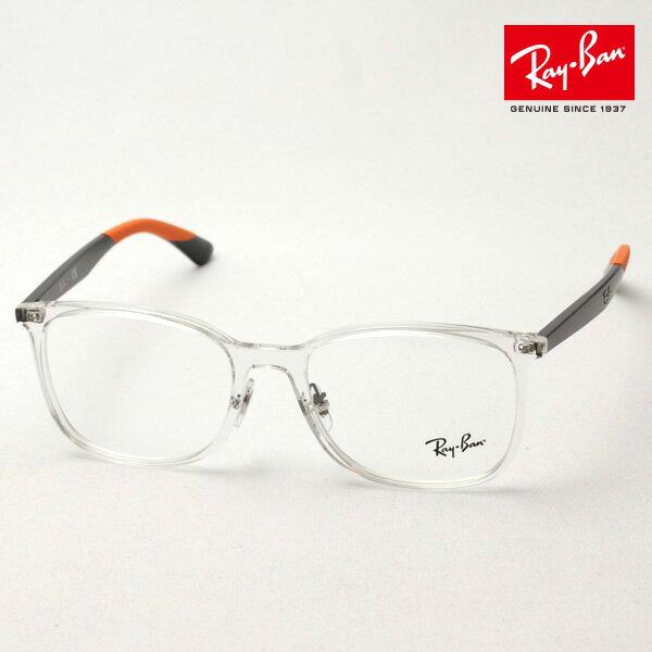 明日の朝9時59分終了 ほぼ全品20〜25%ポイントバック 正規レイバン日本最大級の品揃え レイバン メガネ フレーム Ray-Ban ACTIVE RX7142F 5759 伊達メガネ 度付き ブルーライト ブルーライトカット 眼鏡 RayBan NewModel トランスペアレント スクエア