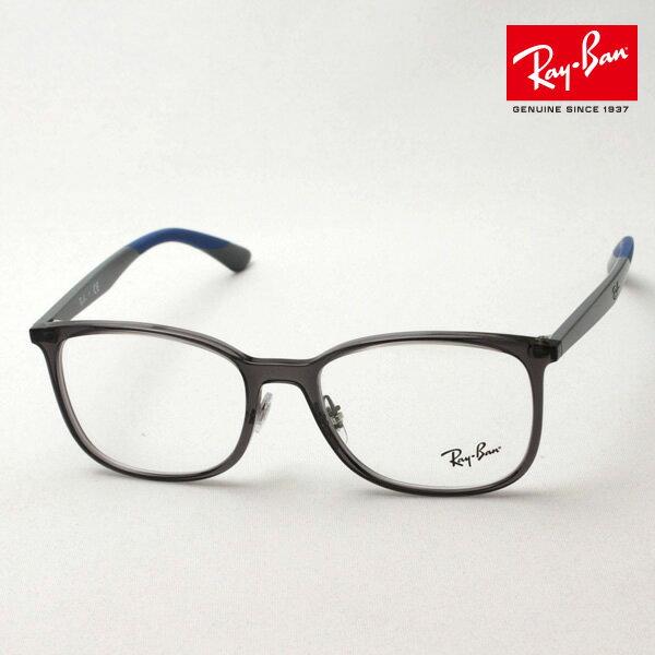 明日の朝9時59分終了 ほぼ全品20〜25%ポイントバック 正規レイバン日本最大級の品揃え レイバン メガネ フレーム Ray-Ban ACTIVE RX7142F 5760 伊達メガネ 度付き ブルーライト ブルーライトカット 眼鏡 RayBan NewModel トランスペアレント スクエア