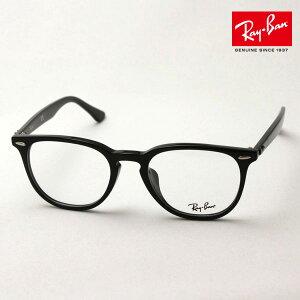 正規レイバン日本最大級の品揃え レイバン メガネ フレーム Ray-Ban RX7159F 2000 伊達メガネ 度付き ブルーライト カット 眼鏡 黒縁 RayBan スクエア ブラック系