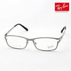正規レイバン日本最大級の品揃え レイバン メガネ フレーム Ray-Ban RX8727D 1167 伊達メガネ 度付き ブルーライト カット 眼鏡 メタル RayBan ウェリントン シルバー系