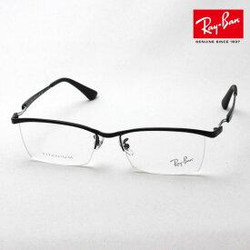 正規レイバン日本最大級の品揃え レイバン メガネ フレーム Ray-Ban RX8746D 1074 伊達メガネ 度付き ブルーライト カット 眼鏡 メタル RayBan ハーフリム ブラック系