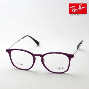 プレミア生産終了モデル 正規レイバン日本最大級の品揃え レイバン メガネ フレーム Ray-Ban RX8954 8031 伊達メガネ 度付き ブルーライト カット 眼鏡 メタル RayBan Made In Italy スクエア ブラック
