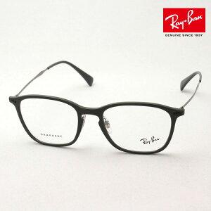 プレミア生産終了モデル 正規レイバン日本最大級の品揃え レイバン メガネ フレーム Ray-Ban RX8955 5757 伊達メガネ 度付き ブルーライト カット 眼鏡 メタル RayBan Made In Italy スクエア