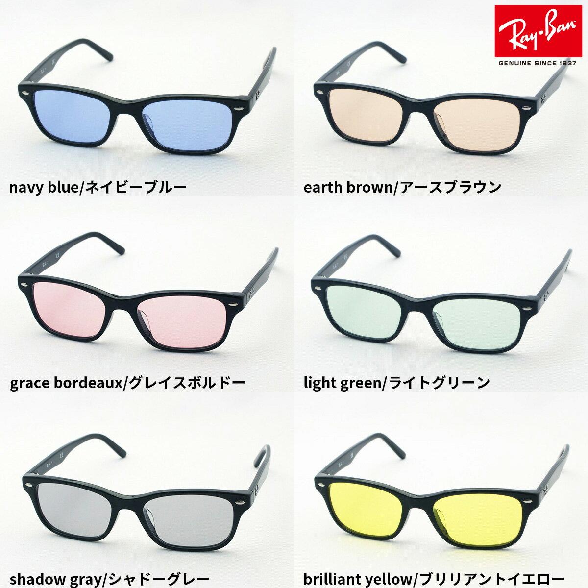 正規レイバン 日本最大級の品揃え レイバン サングラス Ray-Ban RX5345D 2000 世界最高峰レンズメーカーHOYA製 ライトカラー レディース メンズ カラーレンズサングラス ブルーレンズ サングラス メガネ メガネフレーム RayBan light color スクエア