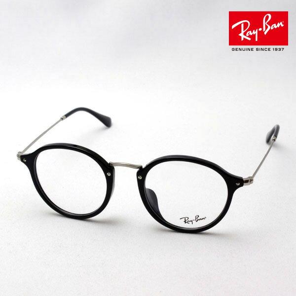 1月18日(金)23時59分終了 ほぼ全品ポイント15倍 正規レイバン日本最大級の品揃え レイバン メガネ フレーム Ray-Ban RX2447VF 2000 伊達メガネ 度付き ブルーライト カット 眼鏡 丸メガネ 黒縁 RayBan ボストン