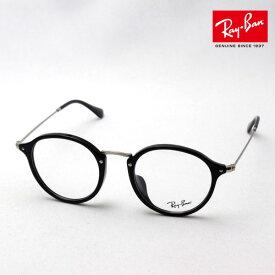 正規レイバン 日本最大級の品揃え レイバン メガネ フレーム Ray-Ban RX2447VF 2000 伊達メガネ 度付き ブルーライト カット 眼鏡 丸メガネ 黒縁 RayBan ボストン ブラック系