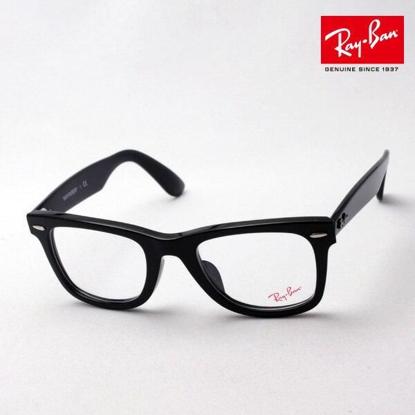 1月18日(金)23時59分終了 ほぼ全品ポイント15倍 正規レイバン日本最大級の品揃え レイバン メガネ フレーム ウェイファーラー Ray-Ban RX5121F 2000 伊達メガネ 度付き ブルーライト カット 眼鏡 黒縁 RayBan ウェリントン