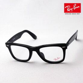 今夜終了 ポイント20倍+3倍 4月1日(水)23時59分まで 正規レイバン日本最大級の品揃え レイバン メガネ フレーム ウェイファーラー Ray-Ban RX5121F 2000 伊達メガネ 度付き ブルーライト カット 眼鏡 黒縁 RayBan ウェリントン ブラック系