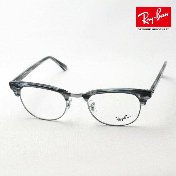 正規レイバン日本最大級の品揃え レイバン メガネ フレーム クラブマスター Ray-Ban RX5154 5750 伊達メガネ 度付き ブルーライト ブルーライトカット 眼鏡 RayBan NewModel ブロー