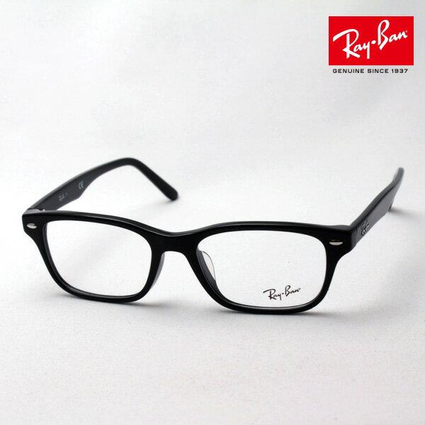 正規レイバン日本最大級の品揃え レイバン メガネ フレーム Ray-Ban RX5345D 2000 伊達メガネ 度付き ブルーライト カット 眼鏡 黒縁 RayBan スクエア