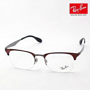 プレミア生産終了モデル 正規レイバン日本最大級の品揃え レイバン メガネ フレーム Ray-Ban RX6360 2862 伊達メガネ 度付き ブルーライト カット 眼鏡 メタル RayBan ハーフリム