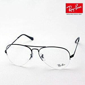 プレミア生産終了モデル 正規レイバン日本最大級の品揃え レイバン メガネ フレーム アビエーター Ray-Ban RX6589 2509 伊達メガネ 度付き ブルーライトカット 眼鏡 黒縁 アビエーター RayBan ティ