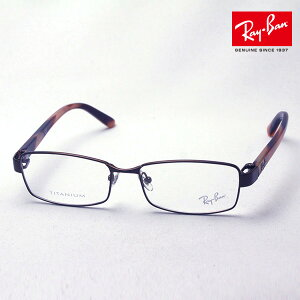 プレミア生産終了モデル 正規レイバン日本最大級の品揃え レイバン メガネ フレーム Ray-Ban RX8726D 1205 伊達メガネ 度付き ブルーライト カット 眼鏡 メタル 黒縁 RayBan スクエア