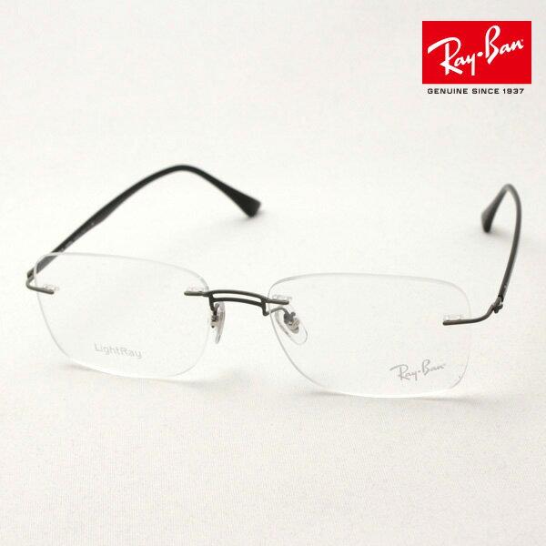 正規レイバン日本最大級の品揃え レイバン メガネ フレーム Ray-Ban RX8750 1128 伊達メガネ 度付き ブルーライト ブルーライトカット 眼鏡 メタル RayBan NewModel Made In Italy スクエア