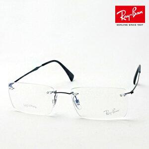プレミア生産終了モデル 正規レイバン日本最大級の品揃え レイバン メガネ フレーム Ray-Ban RX8755 1128 伊達メガネ 度付き ブルーライト カット 眼鏡 メタル RayBan Made In Italy スクエア
