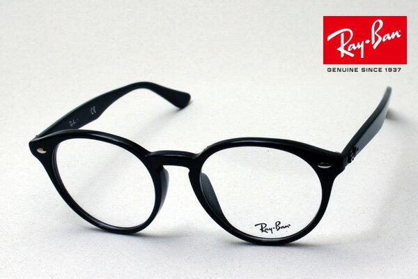 正規レイバン日本最大級の品揃え レイバン メガネ フレーム Ray-Ban RX2180VF 2000 伊達メガネ 度付き ブルーライト ブルーライトカット 眼鏡 丸メガネ 黒縁 RayBan ボストン