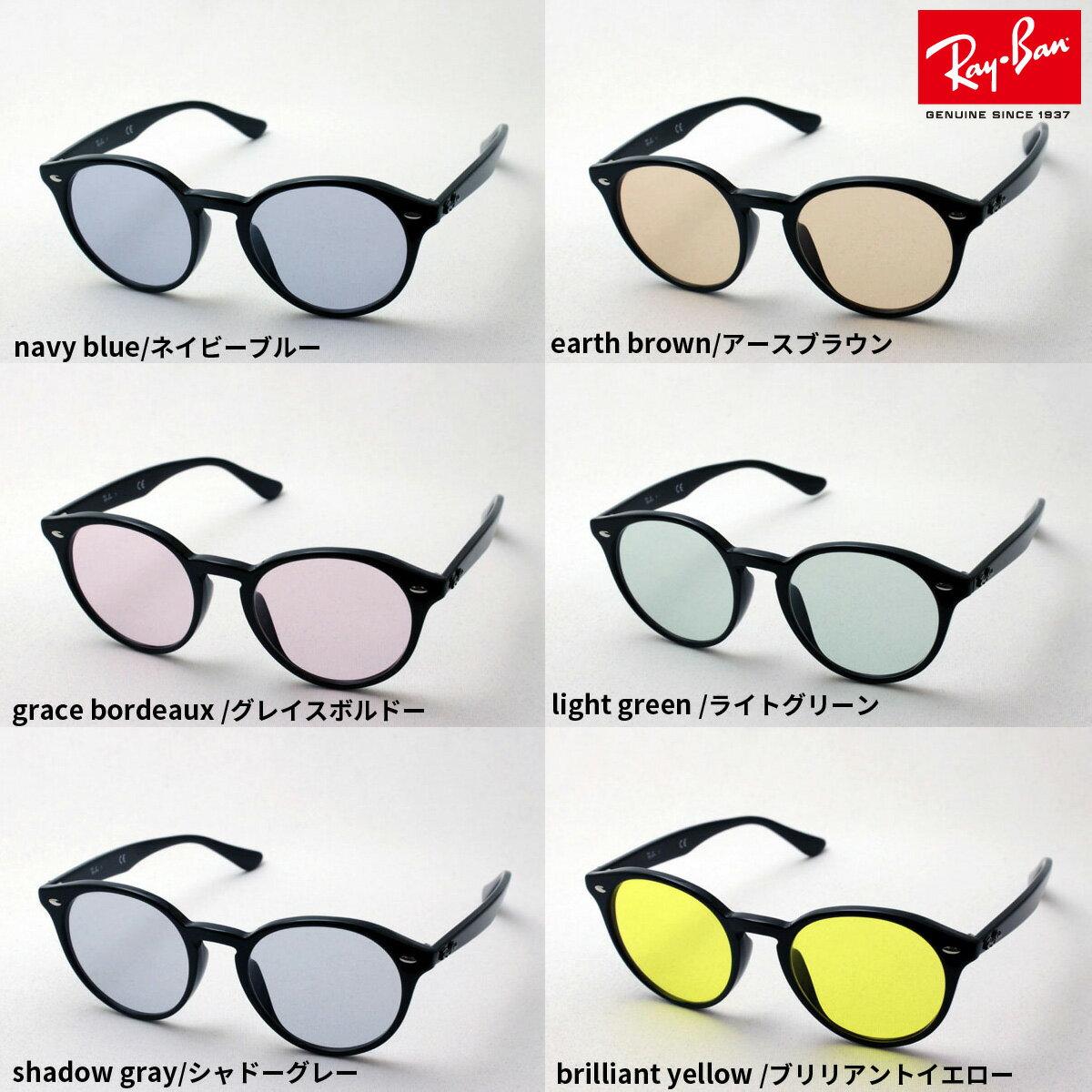 正規レイバン 日本最大級の品揃え レイバン サングラス Ray-Ban RX2180VF 2000 世界最高峰レンズメーカーHOYA製 ライトカラー レディース メンズ カラーレンズサングラス ブルーレンズ メガネ メガネフレーム RayBan light color ボストン