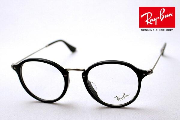 正規レイバン日本最大級の品揃え レイバン メガネ フレーム Ray-Ban RX2447VF 2000 伊達メガネ 度付き ブルーライト ブルーライトカット 眼鏡 丸メガネ 黒縁 RayBan